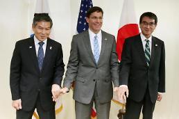 .韩防长:美国施压韩日续签军情协定.