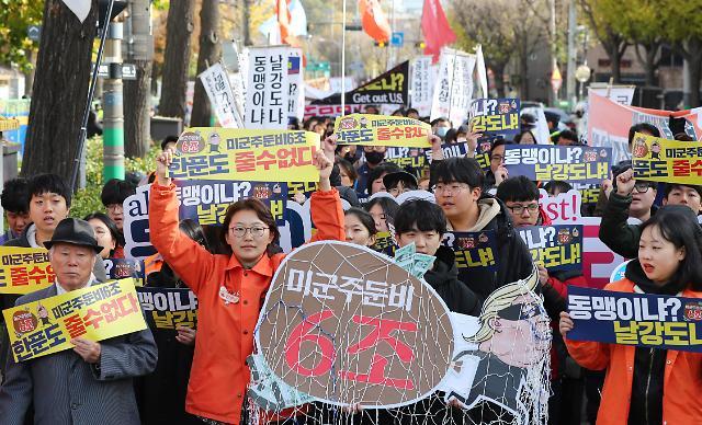 [포토] 방위비 분담금 인상 반대 거리행진