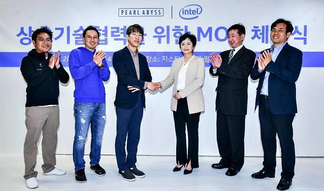 펄어비스-인텔 동맹... 인기 게임 '검은사막' 최적화