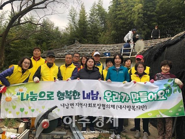 한국원자력환경공단, 취약계층 집수리 봉사활동 전개