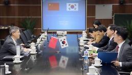 .韩中自贸协定第二阶段第六轮谈判明在北京启动.