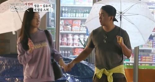 """연애의 맛3 측, 정준♥김유지 열애 인정 """"좋은 분위기""""[공식]"""
