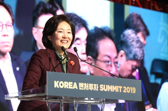 """박영선 """"주 52시간 계도기간, 중기 업계 의견 수렴한 것"""""""