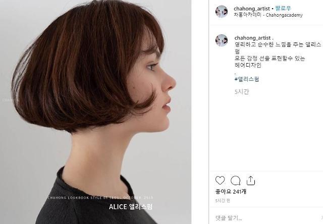 """언니네 쌀롱 차홍이 추천하는 헤어스타일은? """"영리하고 순수한.."""""""