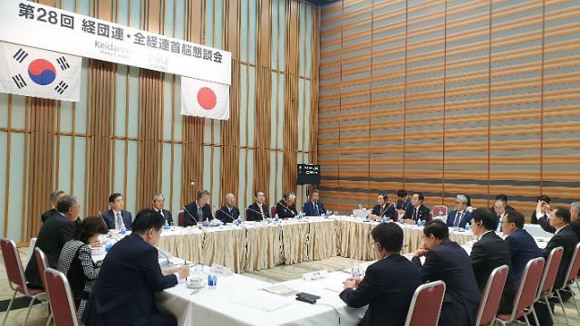 韓・日 경제인 모여도 앞이 캄캄…WTO 끝에는 아전인수 불보듯