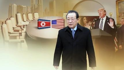 """北김계관 """"미국, 적대정책부터 철회해라…무익한 회담 흥미 없어"""""""