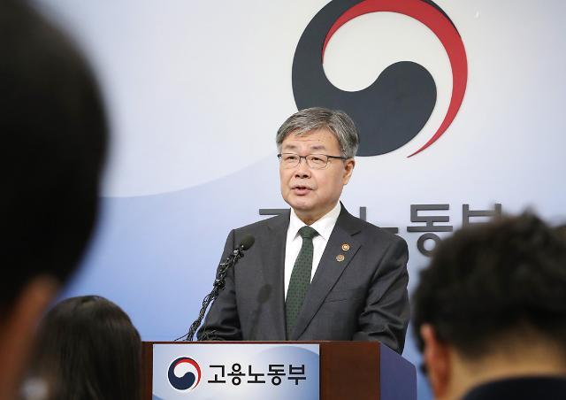 """여야, 주 52시간 대책에 """"제도보완"""" vs """"미봉책"""""""