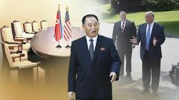 .朝鲜金英哲回怼特朗普 放弃敌对政策前别妄想和谈.