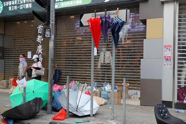 홍콩 시위 여파에 치솟는 실업률…2년래 최고치
