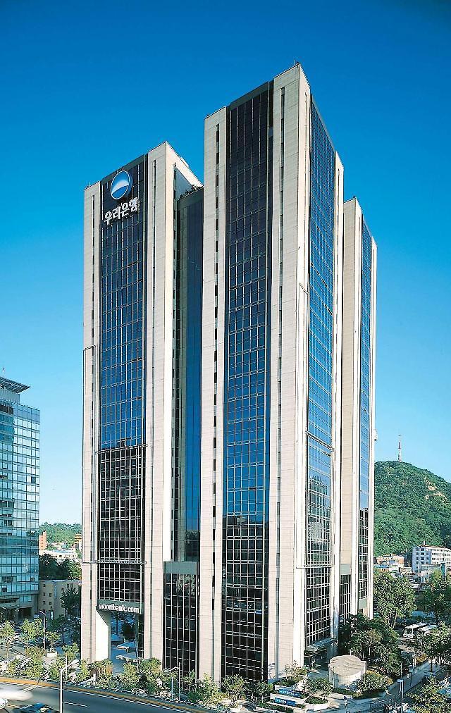 [단독] 우리은행, 부동산+IP 일괄담보제도 도입