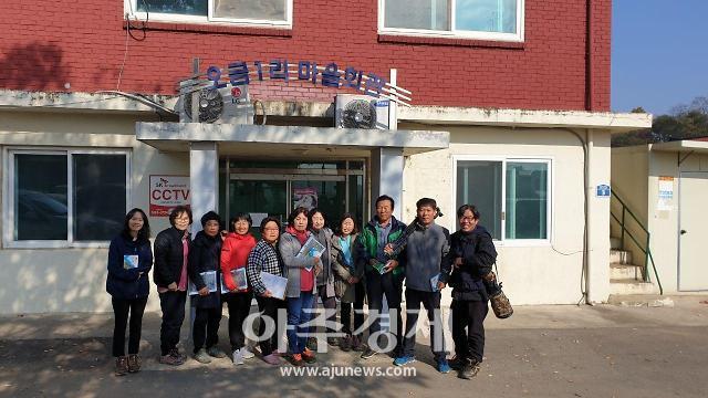 파주 오금리 주민과 함께하는 DMZ 생태투어 탐방객 모집