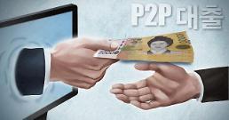 .P2P金融法案明年8月实行 无牌照经营将被严惩.