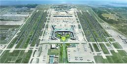 .仁川机场扩启动扩建工程 5年后年均旅客吞吐量破1亿人次.