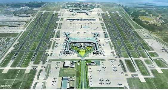 仁川机场扩启动扩建工程