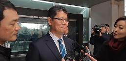 .韩统一部长官金炼铁会见美国对朝代表比根.