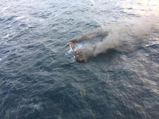 제주 해상서 29톤 어선 화재…승선원 12명 실종 상태