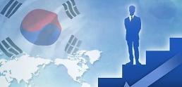 .韩国网速排名全球第27 国家竞争力下降.