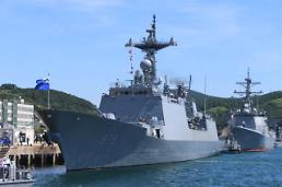 .S. Korea destroyer on way to Yemen after seizure of ships with two Koreans aboard.