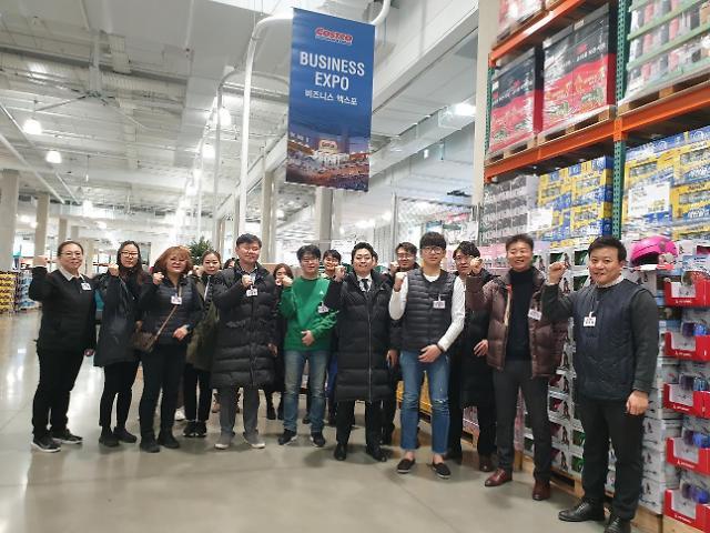 인천중기청, 중소기업-대형유통사 간 상생‧협력을 위한 중소기업 우수제품 전시홍보전 성황리 개최