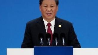 """""""비트코인은 사기""""라는 시진핑…1000만원선 붕괴"""