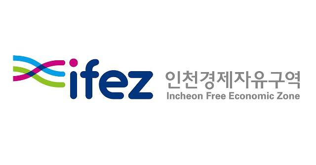 IFEZ, 투자유치 전략 전환으로 투자유치 새바람