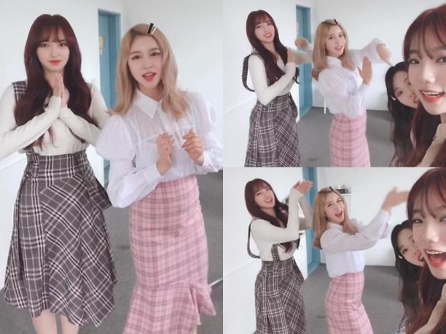 19일 컴백 우주소녀 성소·선의·미기, 타이틀곡 '이루리' 포인트 안무 공개