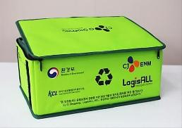 .Government and logistics industry test reusable parcel packing to reduce waste.
