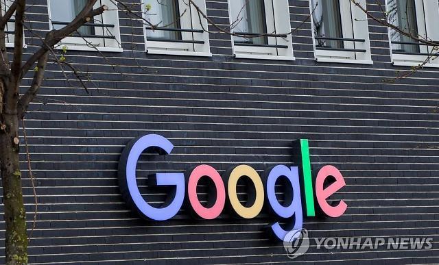 구글, 클라우드심플 인수…반독점 조사에도 아랑곳