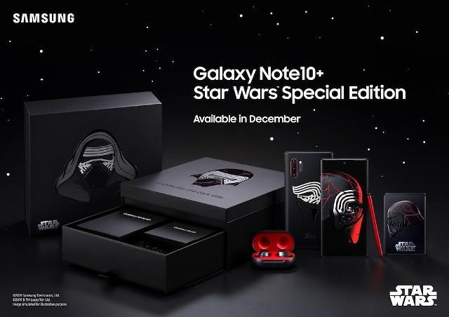 三星电子推出星球大战版Galaxy Note 10+