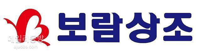 또 '2세 마약스캔들'…보람상조 회장 장남 마약혐의 구속기소