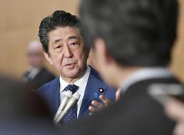 """.安倍成""""日本最长寿首相"""" 4连任可能性不断攀升."""