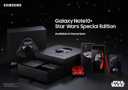 .Samsung to release Star Wars special edition for Galaxy Note.