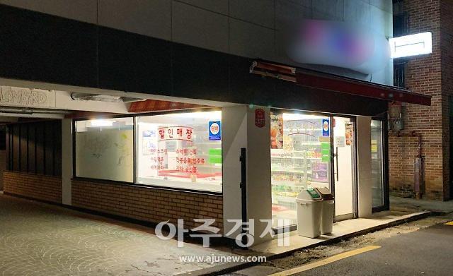 [현장]아이스크림 할인점도 '호갱' 영업···극약처방 나선 빙과업계