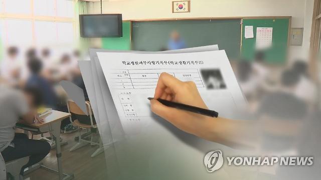 대입전형 부정행위 발각 시 입학 취소… 고등교육법 개정