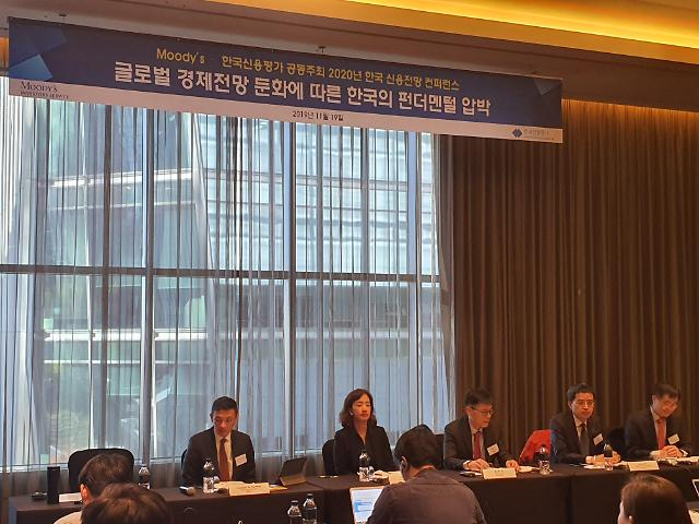 무디스, 2020년 한국 경제, 정치적 불확실성때문에 부정적