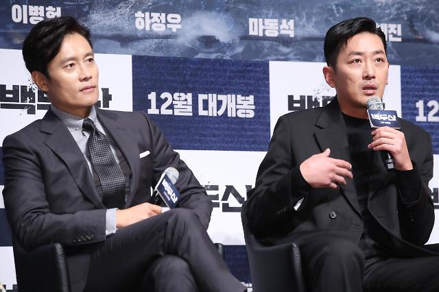 韩国灾难大片《白头山》定档12月