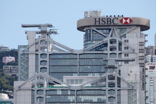 [NNA] HSBC, 시위자금 모금에 협력한 계좌폐쇄 보도 부인