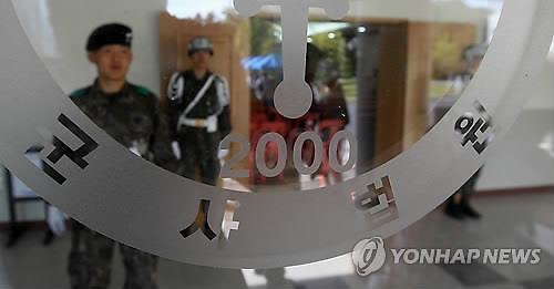 이동호 고등군사법원장, 재판도 받기 전 이례적 파면 조치