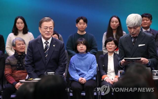 """[국민과의 대화] 문재인 대통령 """"검찰개혁, 윤석열 신뢰한다"""""""