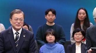 """문재인 대통령 """"검찰개혁 반드시 필요... 쉽게 오지 않을 기회"""""""