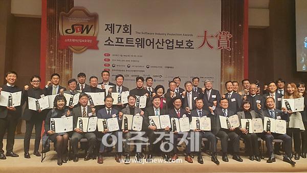드림아이티 '제7회 소프트웨어 산업보호대상' 장관상 수상