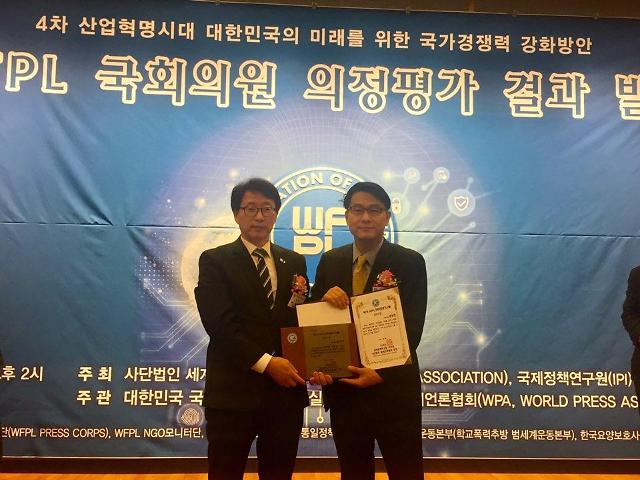 윤상현 의원, 20대국회 의정대상 수상