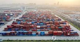 """.IMF称中美谈判达成妥协""""韩出口或减少53万亿韩元""""."""