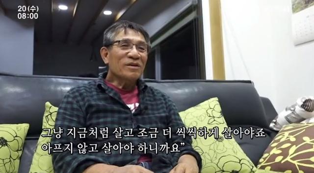"""인간극장 이규승 """"혼자 살아도 외롭지 않을 것"""""""