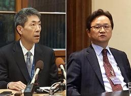 .韩日第二次协商也仅存立场差异……WTO可能进入审判阶段.