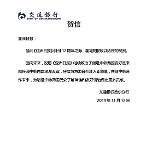 .【创刊12周年特辑】在韩企业祝贺《亚洲日报》创刊12周年.