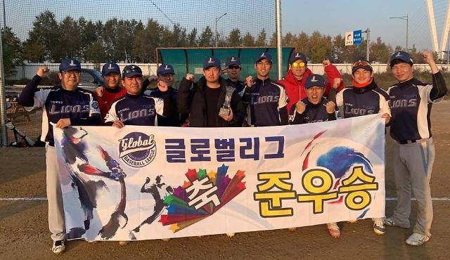인천대 교직원동호회 야구팀 '인천대 트윈라이온즈' 준우승