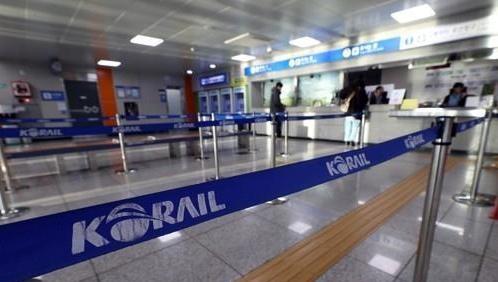 韩国铁路工会开启无限期罢工