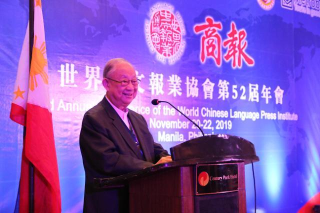 姜在忠:在百年大变局中讲好中国故事是中文报业的使命