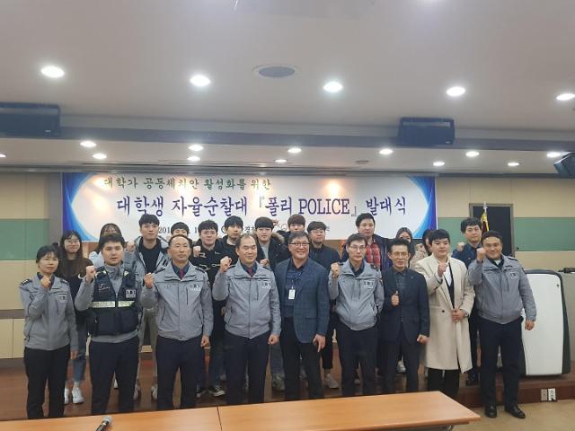 인천 삼산서, 대학생 순찰대(폴리 폴리스) 발대식 개최